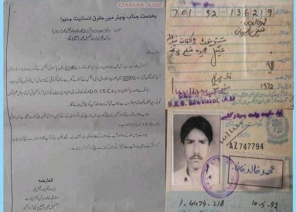 A copy of a letter by Rasheeda Begum in Urdu is produced below with an Identity card of Mohammed Khalid Khan.
